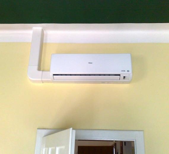 ecosolar-climatizzatori-aria-condizionata-bologna01
